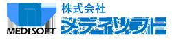 株式会社メディソフト