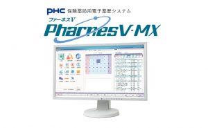 PHC PharnesV-MX