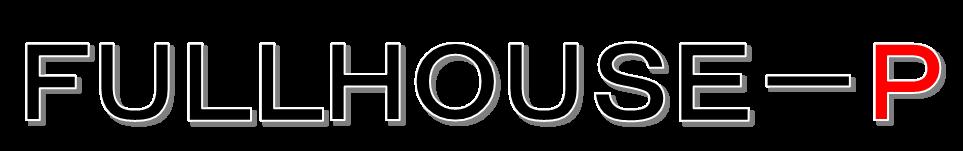 株式会社メディコムエイド POSレジシステム FULLHOUSE-P(フルハウスピー)